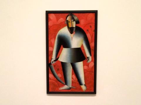 Kasimir Malevich Tate Modern